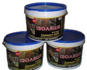 Дисперсионная битумно-каучуковая мастика (холодная)